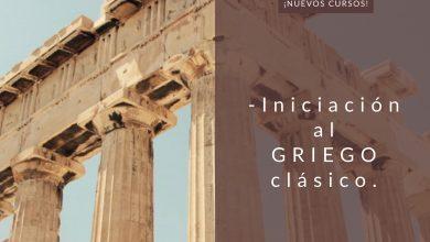 Photo of Iniciación Griego Clásico